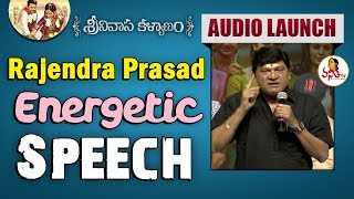 Rajendra Prasad Energetic Speech at Srinivasa Kalyanam Audio Launch | Nithiin, Raashi Khanna