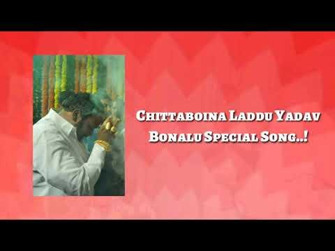 Chappal Bazar Bonalu Special Song By Chittaboina Laddu Yadav Anna ||2018||