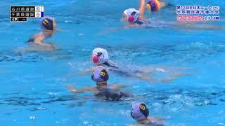 第11回桃太郎カップ 第36試合 1P 女子 石川県選抜vs千葉県選抜 水球女子 検索動画 12