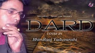 DARD    Babbu Maan     Promotional Audio     Cover By    B.R.Y    Rhythmbeat   