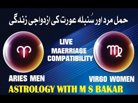 virgo woman and aries man compatibility