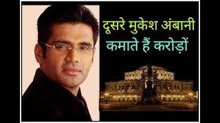 Sunil shetty life style सुनील शेट्टी है दूसरे मुकेश अंबानी कमाते हैं इतना करोड़ रुपया