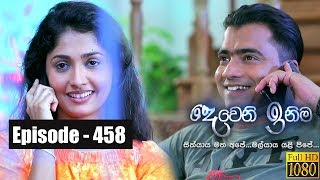 Deweni Inima | Episode 458 08th November 2018