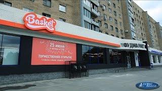 Холодильное оборудование Технохолод в сети маркетов Basket(Компания