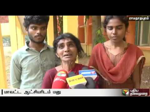 Ramanathapuram: Wife requests to bring home body of husband from Saudi Arabia