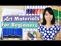 Art Materials for Beginners | Philippines