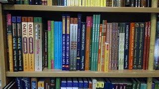 Обзор книг о картах Таро в магазине