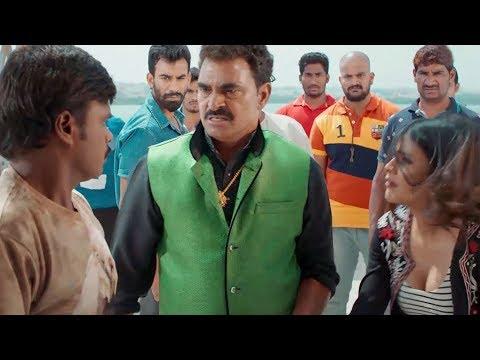 Angel Telugu Movie Parts 5/12 | Naga...