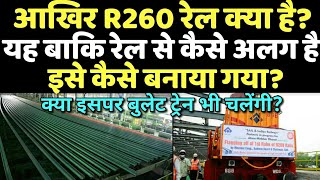 What is R260 rail? How this are different from regular rail? Can bullet train run on R260 rail?