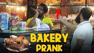 | Bakery Prank | By Nadir Ali In P4 Pakao 2019