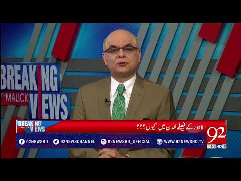 Breaking Views With Malick  - 29 October 2017- 92NewsHDPlus