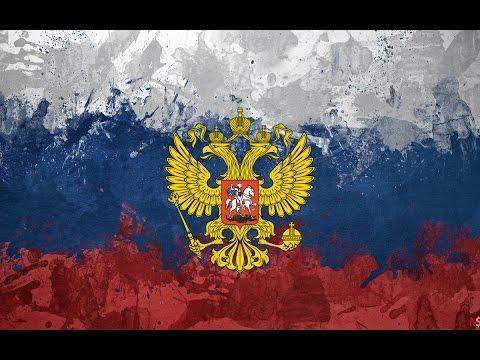 Живи, Россия!