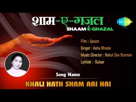 Khali Hath Sham Aai Hai |Shaam-E-Ghazal | Ijaazat | Asha Bhosle