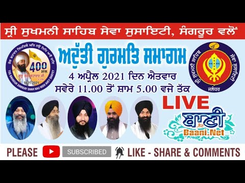 Live-Now-Salana-Gurmat-Samagam-From-Sangrur-Punjab-04-April-2021