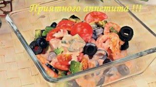 Новогодние салаты, новые вкусные рецепты салатов на НОВЫЙ ГОД  2017. Салат с креветками рецепт NEW !