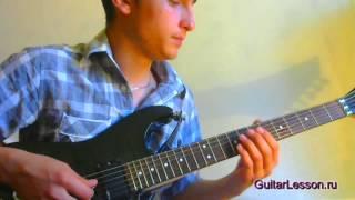 Кино - Звезда по имени Солнце (партия второй гитары) (Аккорды, видео урок)