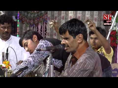 madan dada bhajan pravin surdas dudhai 2016