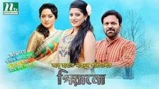 NTV's special drama : Piano | Tariq Anam Khan, Tarin Jahan | Directed By Abul Hayat Mahmud