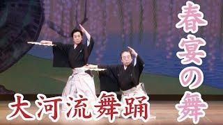 高橋キヨ子 - 春宴の舞