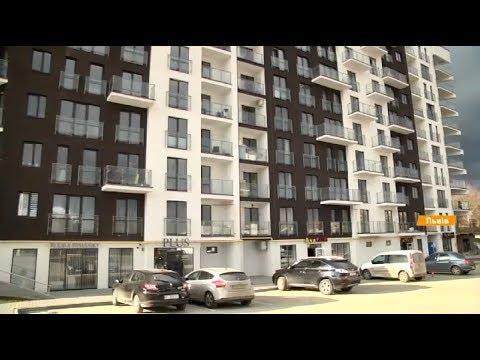 Квартира во Львове: сколько стоит жилье в новостройке
