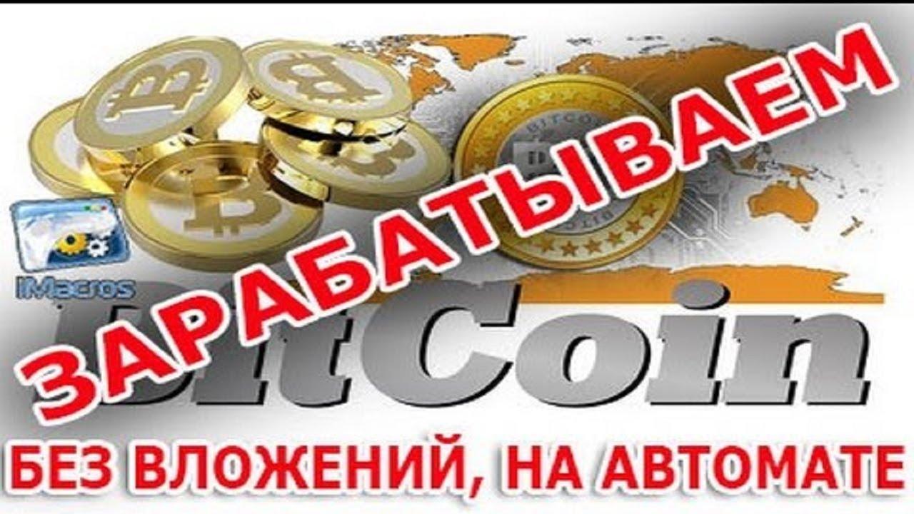 Полоникс биржа криптовалют официальный сайт-12