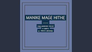 MANIKE MAGE HITHE (feat. PREETI SHEWALE) (MARATHI Version)