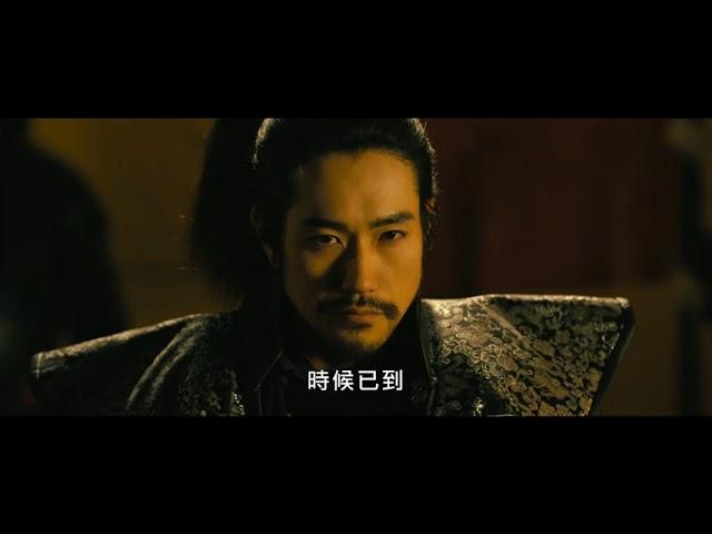 《群青戰記 Brave: Gunjyo Senki》電影預告_6/4全校開戰