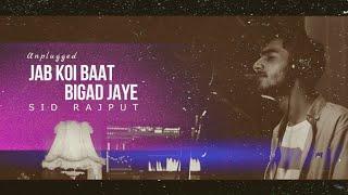 Jab Koi Baat Bigad Jaye - Sid Rajput   Unplugged Cover 2020