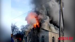 В крупном пожаре в селе Ромны погибли сын зампрокурора и его невеста