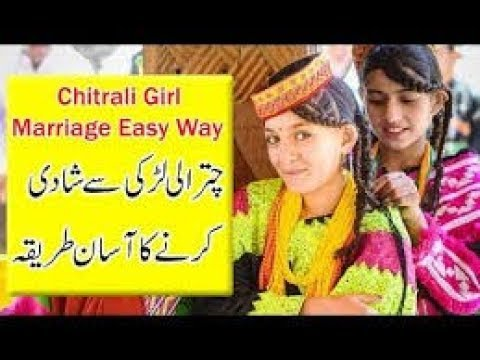 Chitrali Girl  Marriage Easy Way - Travel And Tours - Documentary In Urdu Hindi - Information TV