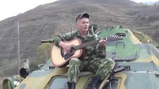 Чечня песни под гитару армия(, 2016-08-13T11:54:46.000Z)