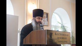 презентация книги «Костромская духовная семинария. Историческая энциклопедия»