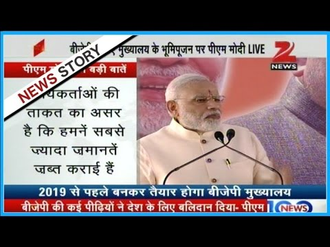 PM Modi addresses gathering as construction for new BJP headquarters begins