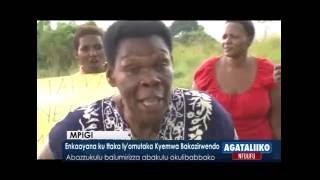 Enkaayana ku ttaka ly'omutaka kyemwa Bakazirwendo thumbnail