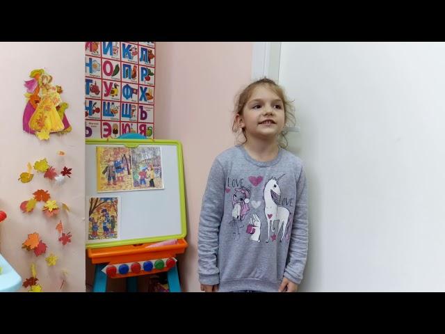 Изображение предпросмотра прочтения – АнастасияБабкина читает произведение «Осенний вечер...Небо ясно» И.С.Тургенева