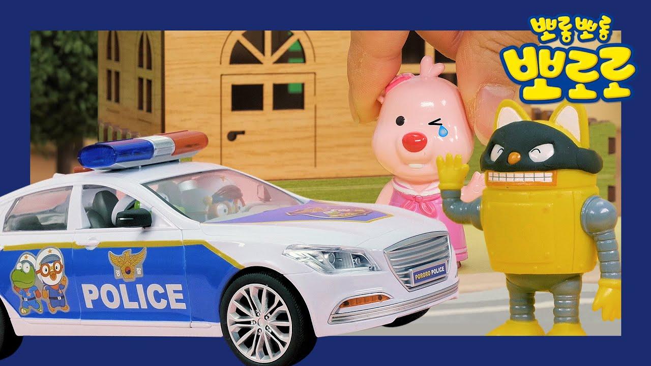 뽀로로 경찰차 동요   출동! 뽀로로 경찰차!   뽀로로 장난감 동요   자동차 동요   용감한 구조대   뽀로로와노래해요