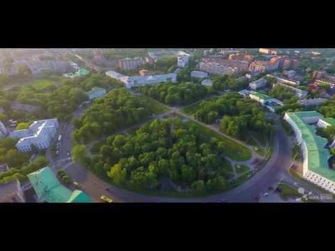 Моє рідне місто Полтава/My hometown Poltava [phant