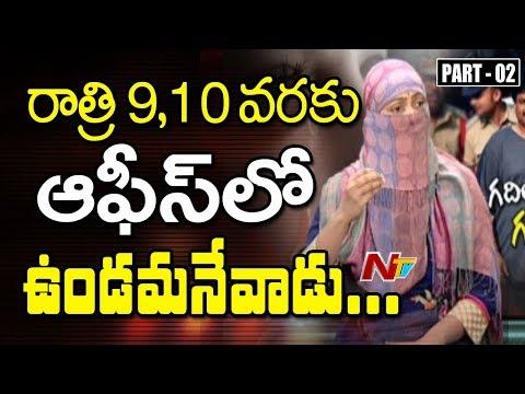 Ghazal Srinivas Victim Kumari Reveals Unknown Secrets || Live Show Part 02 || NTV