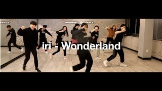 ???????iri - Wonderland │Dancer(MILLY)│????????
