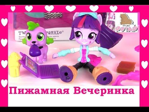 Мой маленький пони Девушки Эквестрии (2013) HD.mp4