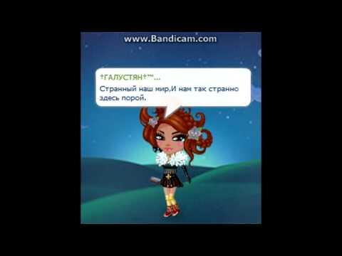 Китнисс Эвердин - Дерево Висельника (Голодные игры 3)