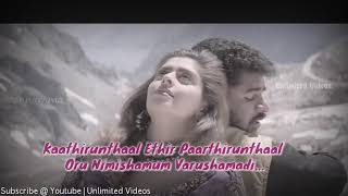 This is a 30 seconds whatsapp status of ennavale adi song from movie kadhalan. put it your if you likes, share also.. don't forget to subs...