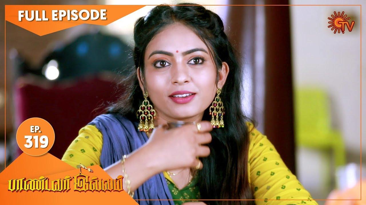 Download Pandavar Illam - Ep 319 | 12 Dec 2020 | Sun TV Serial | Tamil Serial
