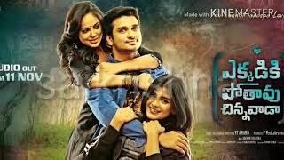 Ekkadiki Pothavu Chinnavada Latest Telugu Movie bgm.
