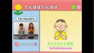0歳~6歳までの表現力・感性アップのトリッピー表現力教室です。 弊社...