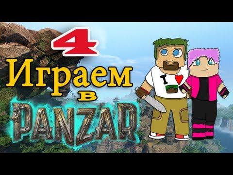 видео: ч.04 Играем в panzar с кошкой - Разминочка