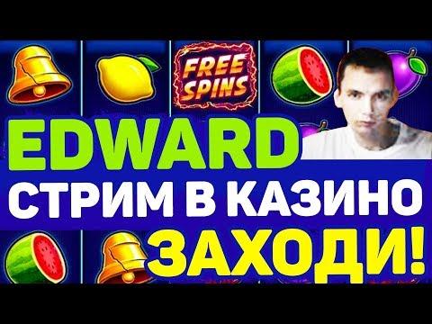 Игры автомат казино