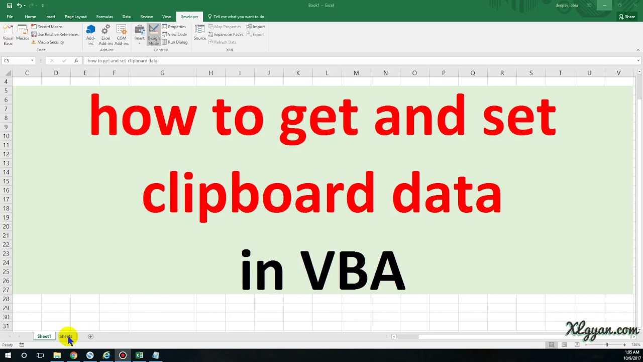 how to get clipboard data using vba | step by step process - vbatip#34