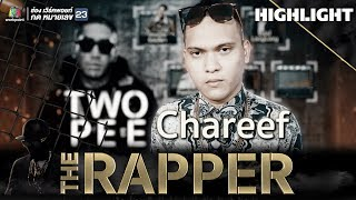 Chareef | THE RAPPER