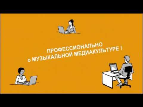 Педагогический университет «Первое сентября»